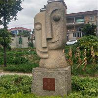 抽象石雕花岗岩双面人异形抽象雕塑 广场园林艺术工艺品摆件