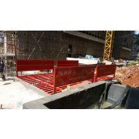 永州工地洗车机洗车机安装过程及原理yf-835