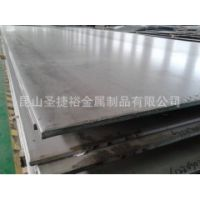 201,2.2mm不锈钢板,不锈钢板规格齐全,价格优惠备有现货