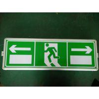 安顺,铜仁,凯里,天柱,印江,余庆,纳雍,黔南隧道安全疏散指示标志,应急避灾诱导灯,led光电标志