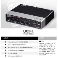雅马哈/YAMAHAUR242编曲MIDI电吉他录音专业USB外置声卡音频接口