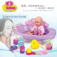过家家婴儿床吃睡玩洗澡 仿真洋娃娃 女孩儿童节日生日礼物玩具