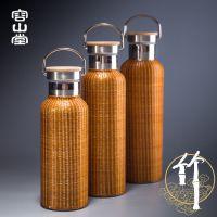 一件代发容山堂竹丝竹编热水瓶保温壶保温杯不锈钢大小号便携户外