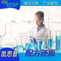 一次性卫生用品检测 绷带检测 提供第三方检测质检报告成分分析
