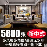 新中式风格中式装修设计效果图片客厅餐厅家居卧室吊顶背景墙素材