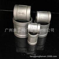 厂家直销 不锈钢304L/316L 承插三通 高压三通 锻制管件 来图定制