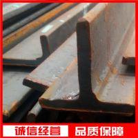 专业生产热轧T型钢 热镀锌T型钢 建筑栅栏护栏用T型钢60*60*7