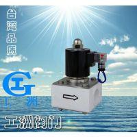 超高压电磁阀ZCPY 高压电磁阀 工洲电磁阀 促销
