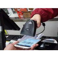 商超零售扫码付款微信支付宝扫描枪批量低价供应
