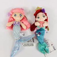 可爱卡通动漫小美人鱼 爱丽尔毛绒女生 毛绒公仔小挂件娃娃玩具