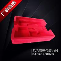 EVA海绵异型雕刻内衬包装海绵压纹贴面EVA加工