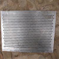 圆孔穿孔网价格 镀锌板冲孔 优质筛板网