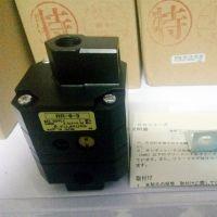 藤仓 FUJIKURA RR-8-2 高精度气动继电器