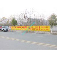 云南墙体喷绘广告在乡村开派对嗨起来大理围墙广告