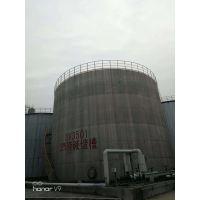 上海高浓度氢氧化钠生产厂家