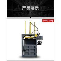 科宇秸秆稻草打包机 废料液压压块机 单杠废纸打包机价格