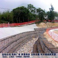 钢丝石笼网|钢丝石笼网价格|钢丝石笼网厂家直销