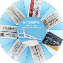 单支装牙线棒生产厂家-温州牙线厂家-民爱工贸(查看)