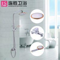 供应电镀沐浴花洒 可升降卫生间浴室花洒套装 挂墙式淋浴花洒软管