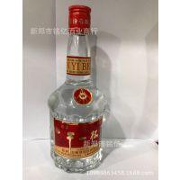 白酒 批发 团购 零售 代发 五粮 干一杯 浓香型 52度 光瓶 500ML