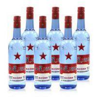 厂家代理  现货供应红星蓝瓶二锅头蓝瓶八年陈酿53度整箱批发