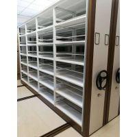 档案室改造,钢制档案柜密集柜报价