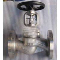 博乐WJ41H-16P不锈钢波纹管密封截止阀Y型保温过滤器,Y型保温过滤器,BY41H过滤器量大从优