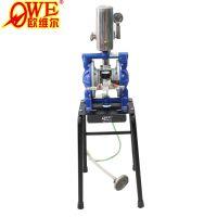 欧维尔带架套装15mm稳压过滤3分气动双隔膜泵油漆泵泵浦AS-10