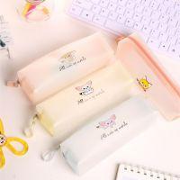 容量简约文具盒学生铅笔小清新透明韩国可爱硅胶男女笔袋
