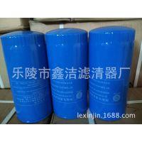 供应潍柴机油滤清器61000070005H JX0818 潍柴机油滤清器