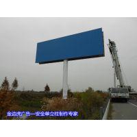 巴彦淖尔市单立柱制作|广告塔制作