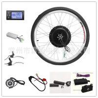 (LCDY仪表)26寸36v500w电动自行车改装套件(后轮)