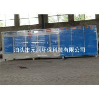 光氧催化等离子一体机 工业有机废气净化器 印刷厂除烟除味环保设备