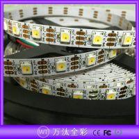 万汰科技-SK6812灯珠-5050内置IC一米60灯幻彩跑马灯条