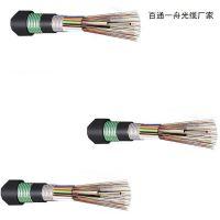 供应河北GYXTW多模光缆长飞4芯12芯光纤光缆