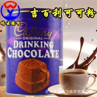 英国吉百利巧克力粉可可粉500g热巧克力饮品朱古力粉