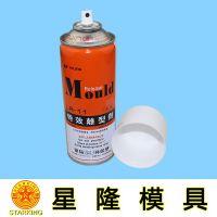 正宗银晶油性脱模剂批发商浅析特效离型剂的选择要点