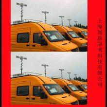 车载移动照明设备CZD122150;升降式照明灯 厂家销售