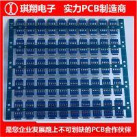 东莞线路板厂 专业定制rj45 typec线路板 usb转接板3.1 高品质高要求