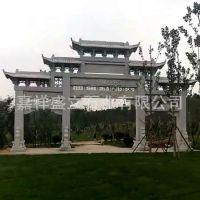 专业厂家定做三门五楼石雕牌坊 公园景区石门牌楼 大型雕塑