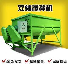 牛场大型混料机 各种规格容量可定做 浩发