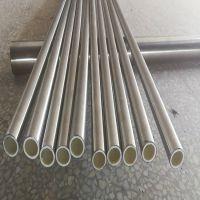 供应内衬塑不锈钢管 PPR+304不锈钢复合管量大优惠