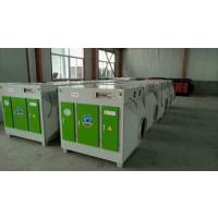 重庆光氧催化废气处理设备生产