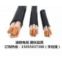 安徽德胜 ZR-F46(FV) 优质无氧铜导体氟塑料绝缘阻燃聚氯乙烯护套电力电缆