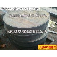 电磁纯铁DT4C锻圆可加工