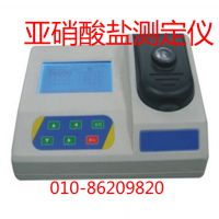 亚硝酸盐测定仪/检测仪 厂家型号CHYN-230 水质分析仪/多参数检测