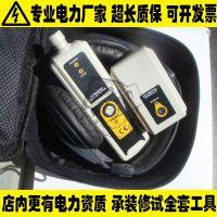 消防电气超声泄漏检测仪器超声波探测仪测漏仪气体泄漏试漏仪