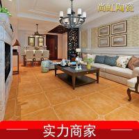 尚虹600×600带角花瓷砖黄色地中海仿古砖防滑地砖ceramic tile