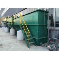 网版水废水处理设备 山东海德堡厂家直销