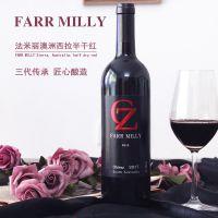 FARR MILLY澳洲红酒 色拉子半干型红葡萄酒西拉半干红 全国招商